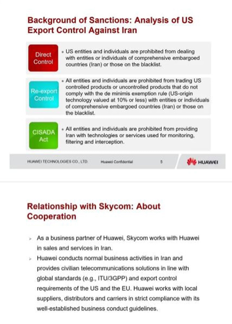 """En estas dos diapositivas, Meng presentó su análisis sobre el control de exportaciones de Estados Unidos contra Irán y describió la relación de """"cooperación"""" con Skycom"""