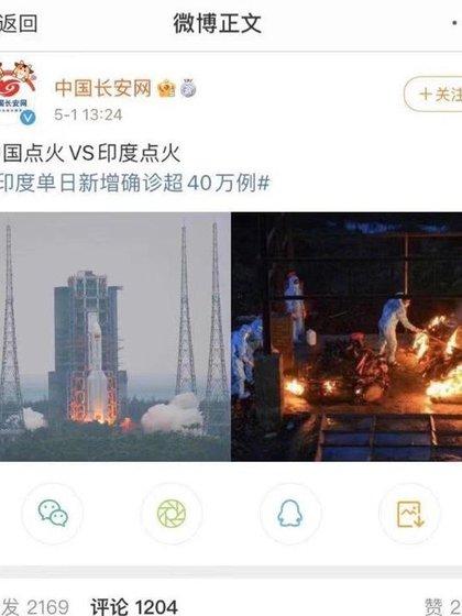 La inescrupulosa comparación por una cuenta oficial del Partido Comunista