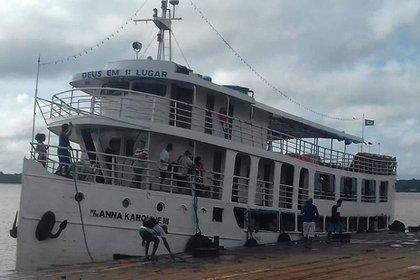La embarcación Anna Karoline III