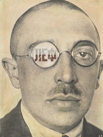 """""""Osip Brik. Grotesco"""". Diseñado para la portada de la revista LEF, 1924"""