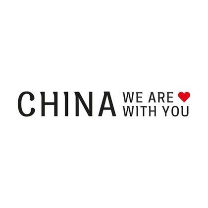 "Iniciativa ""China, we are with you"" de la Camera della Moda Italiana en respuesta a la epidemia de coronavirus"