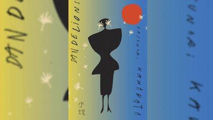 """""""Dandelions"""", la última obra traducida de Kawabata al inglés"""