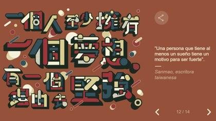 Diseño de Hazuki Tamano (Foto: Google)