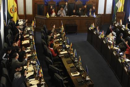 El Congreso de Bolivia. (Photo by JORGE BERNAL / AFP)