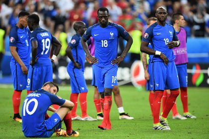 La derrota en la final ante Portugal en la Euro 2016
