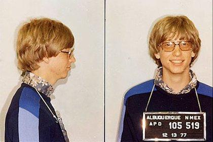 Antes de destacarse en tecnología y de fundar su propia empresa a los 19 años, Bill Gates fue un niño introvertido al que le interesaban más las enciclopedias que las personas