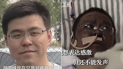 Hu Weifeng era un urólogo de unos 40 años que trabajaba en el Hospital Central de Wuhan