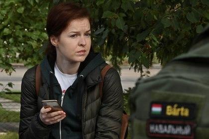 Kira Yarmysh (REUTERS/Alexey Malgavko)