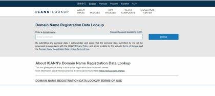 Whois permite conocer quién registró un dominio