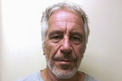 Jeffrey Epstein fue encontrado muerto en su celda del Centro Penitenciario Metropolitano en Manhattan el 10 de agosto de 2019
