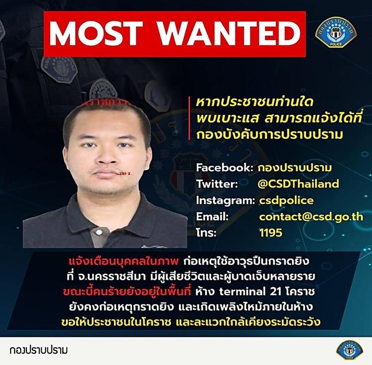 La circular de la Policía (AFP)