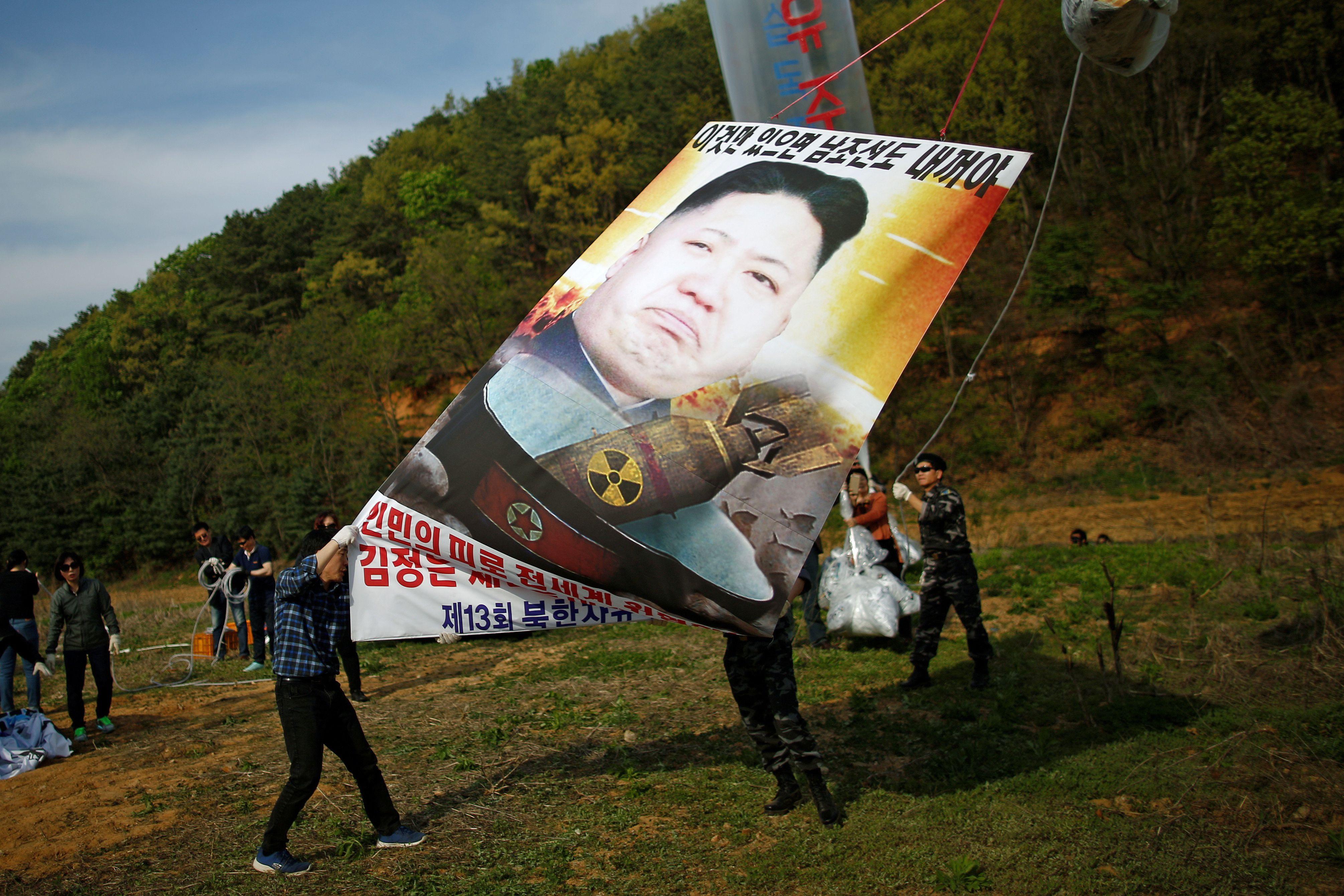 REUTERS/Kim Hong-Ji/File Photo