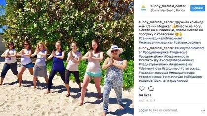 El turismo-bebé en Miami para la comunidadrusa incluye actividades preparto, como yoga.