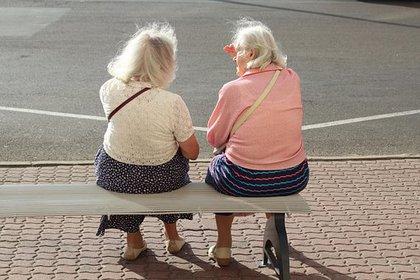 Al llegar a la vejez, la mujer no percibe el mismo monto de pensión que el hombre. (Foto: Pixabay)