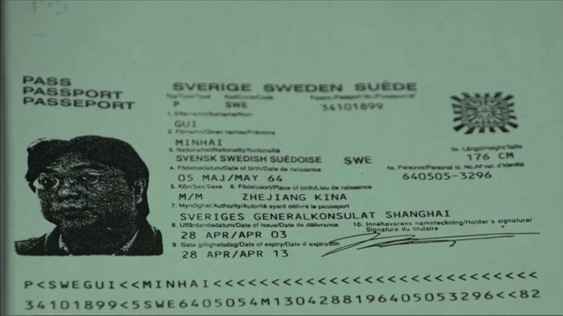 Gui Minhai viajó a Suecia tras la represión en Tiananmen en 1989, y allí hizo un doctorado, se casó, tuvo una hija y se naturalizó ciudadano.