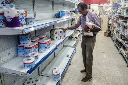 Compras de pánico en Tijuana provenientes de California (Foto: AFP)