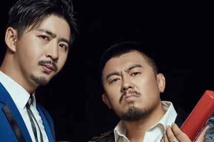 El periodista Chen Qiushi (izquierda) y su amigo, el luchador de artes marciales Xu Xiaodong (derecha)