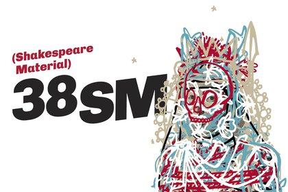 3 8 S M es una producción transdisciplinaria donde se funden el teatro, la performance, la creación audiovisual, la danza y la música