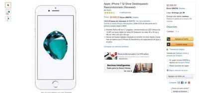 Costo del iPhone 7 (Foto: Amazon)