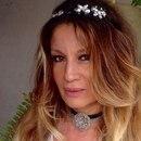 Gisela Barreto (Foto: Instagram)