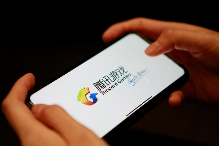 El logo de Tencent Games en un smartphone (Reuters)