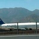 Vista de avión desde carretera Motel Paraiso