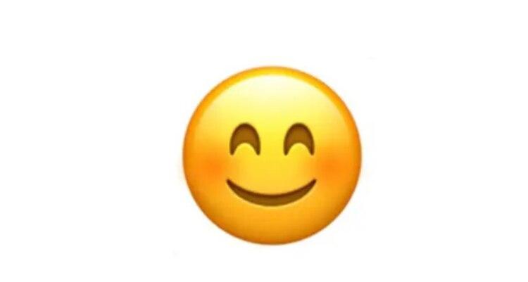 Este gráfico se sumó a Emoji 1.0 en 2015.