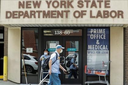 La economía estadounidense marca una lenta recuperación frente a la pandemia y las medidas de restricción (AP)
