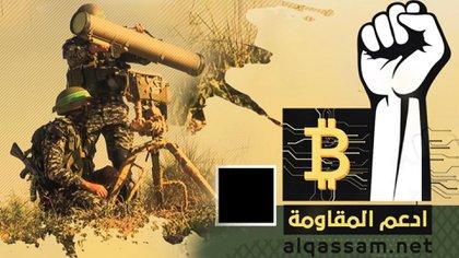 """Un póster publicado por las Brigadas Qassam solicita donativos bajo el lema """"Apoyar la resistencia"""". La captura de pantalla se ha modificado para ocultar un código QR de Bitcoin (Vía Middle East Media Research Institute)"""