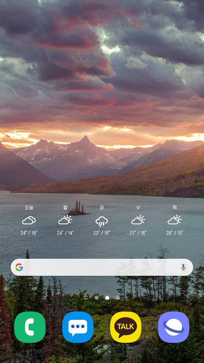 Usuarios reportaron fallas en el desempeño de sus móviles tras colocar la imagen como fondo de pantalla (Foto: meeco.kr)