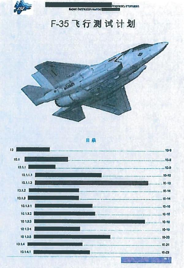 Uno de los archivos que Su Bin filtró al régimen chino. En él puede verse tecnología del F-35, el más avanzados cazas del mundo (CBC – Radio Canadá)