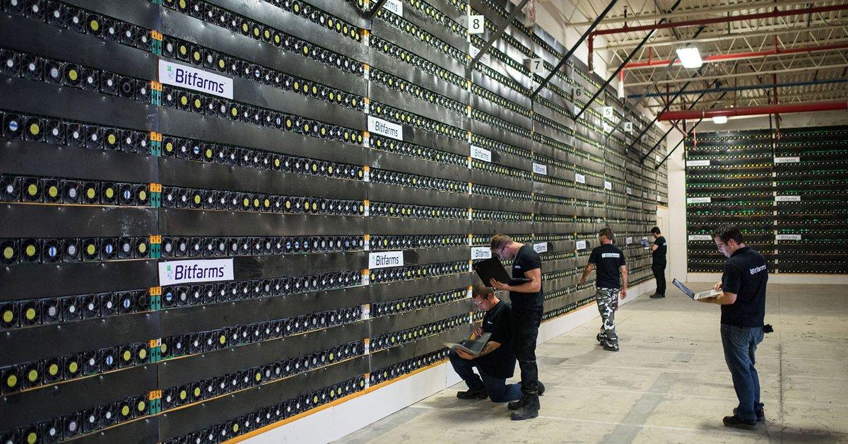cum cumperi bitcoin - toate metodele