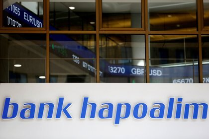 """La fiscalía estadounidense que como """"medidas correctivas"""", el banco haya cerrado sus sucursales de representación en América Latina, tras el escándalo del FIFA gate."""
