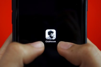 La aplicación maliciosa se hace pasar por una version de la red social para Android  (Foto: Reuters)