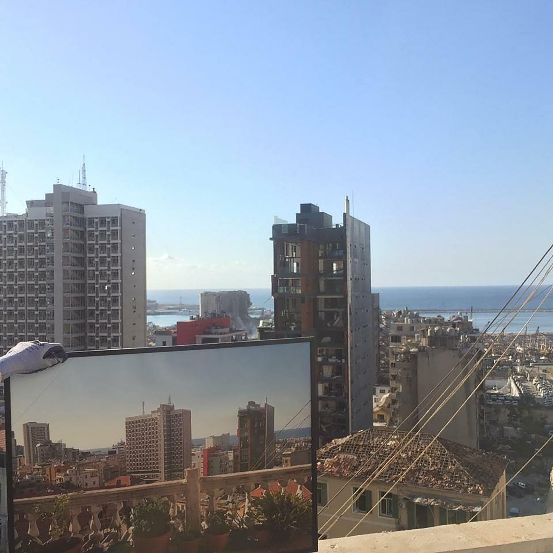 IVANA VILLADA - Argentina en Beirut