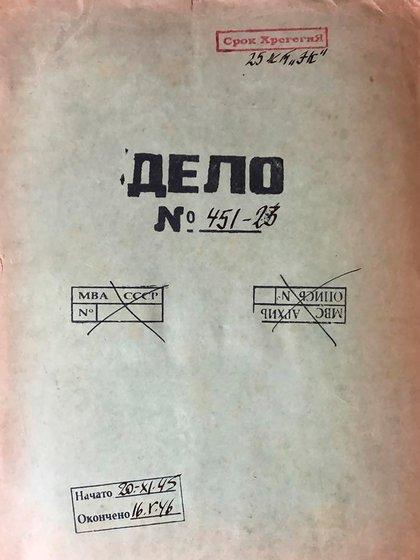 Tapa del expediente sobre la investigación de los restos de Hitler realizada por el Smersh.