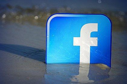 27/01/2015 Logo de Facebook POLITICA INVESTIGACIÓN Y TECNOLOGÍA ESTADOS UNIDOS NORTEAMÉRICA FLICKR/MKHMARKETING/CC