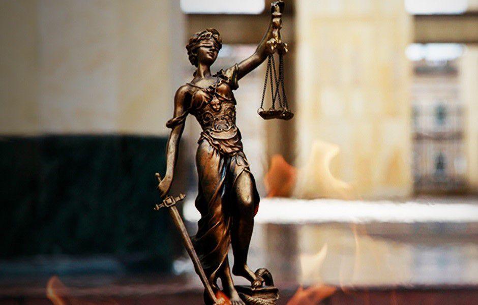 22/05/2020 Alegoría de la Justicia en la Corte Suprema de Justicia de Colombia POLITICA INTERNACIONAL CORTE SUPREMA DE JUSTICIA DE COLOMBIA