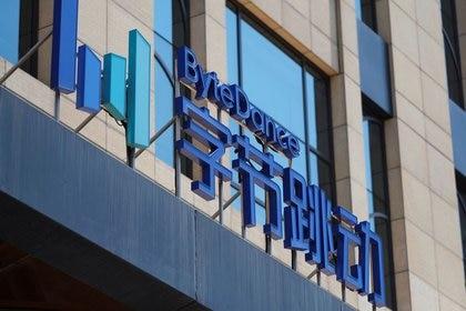 Bytedance es la compañía china dueña de la aplicación de TikTok.  (REUTERS/Thomas Suen)