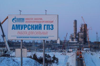 El proyecto, que servirá para alimentar las enormes necesidades energéticas de China, concreta la voluntad rusa de acercarse a Asia frente a un Occidente considerado hostil (Reuters)