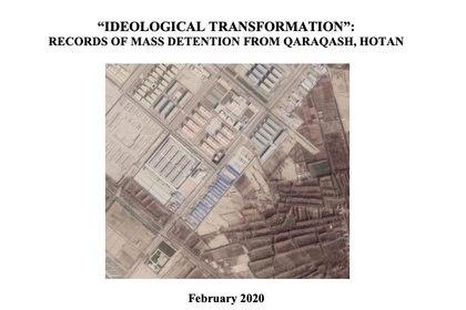 """""""Transformación ideológica"""": el nuevo documento secreto se conoció este mes y contiene casi 3.000 nombres. (Uyghur Human Rights Project)"""