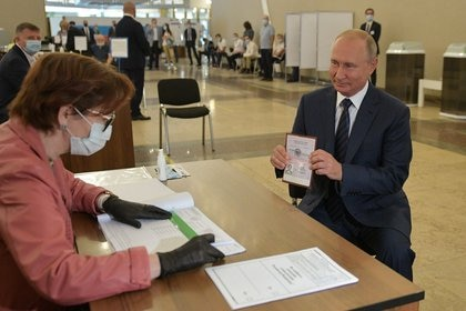 Rusia: Amplia mayoría apoya enmiendas constitucionales