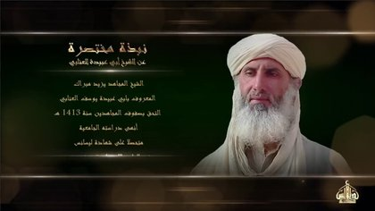 22/11/2020 Ab� Ubaida Yusuf al Anabi, nuevo l�der de Al Qaeda en el Magreb Isl�mico POLITICA MAL� INTERNACIONAL AL QAEDA / AL ANDALUS MEDIA