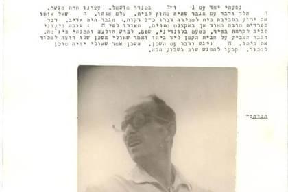 El diario operativo en el que Adolf Eichmann fue fotografiado por primera vez por una cámara secreta.