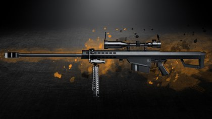 Es un arma poderosa y de largo alcance (Foto: Infobae)