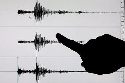El sismo tuvo una magnitud de 1.4 (Foto: EFE/Alanah M. Torralba)