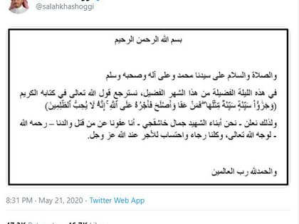 El mensaje en Twitter de Salah Khashoggi, hijo del periodista Jamal Khashoggi, asesinado en el consulado de Arabia Saudita en Estambul 2018 (Twitter)