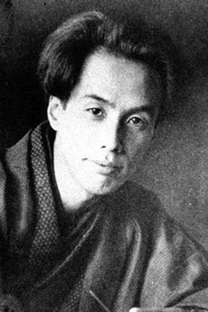 Un joven Akutagawa
