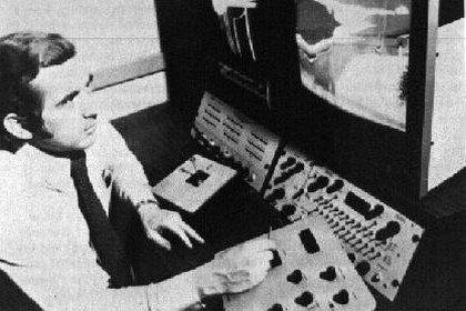 """El 15 de noviembre de 1979, el ufólogo Corradi envió una copia del negativo a William H. Spaulding, director del grupo especializado en análisis de fotos ovni Ground Saucer Watch Inc (GSW) para que utilizara """"todos los modos de digitalización y realce por computadora"""". El 19 de febrero de 1980, tres expertos de la GSW enviaron sus conclusiones: """"Creemos que la imagen es una mancha química, rara solo en su forma, que ocurrió durante el revelado de los negativos originales"""""""