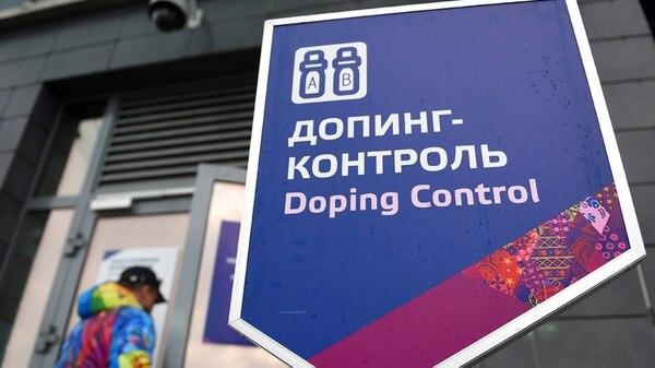La agencia antidopaje de Rusia volverá a funcionar tras varios años de sanción (EFE)